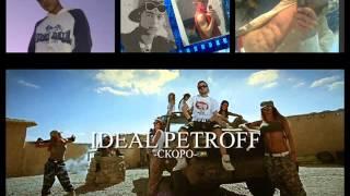 Krisko - Ideal PetroFf - cover (Ko$ By & Jay-J)
