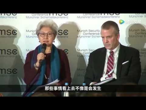 2017 Fu Ying in the Munich securtiy council meeting  2017傅莹在慕尼黑安全会议上英文发言完整版
