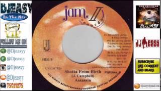 Battery Riddim mix  2002  (Jammy Jam 2)  mix by djeasy