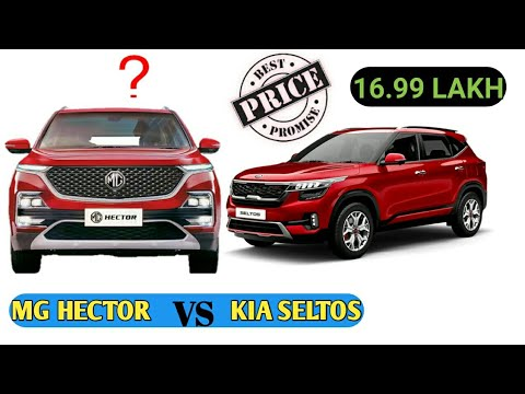 || Kia Seltos VS MG Hector India |Compresion | Review in Hindi | Price | Specification ||