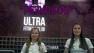 "кастинг реалити-шоу ""резУЛЬТат"""