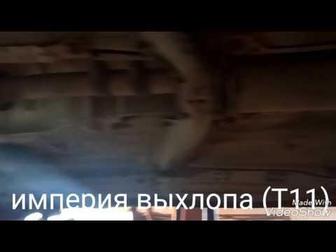 Тюнинг выхлопа Шкода Октавия 1.8 турбо