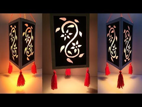 DIY Diwali decoration ideas at home easy/Home Decoration Idea/Lampshade/Lantern/Best Reuse Idea