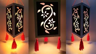 DIY Diwali decoration ideas at home easy/Home Decoration Idea/Lampshade/Lantern/Best Reuse Idea