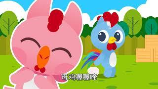 【Miniforce】Miniforce Kids Songs:A Funny ...