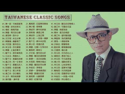 【台語經典老歌】本人認為最好聽的台語歌 ~ 最好聽的台語歌 70、80、90年代经典老歌尽在 经典老歌500首 ~ 畅销專輯 夏日聽出好心情 ❤ Taiwanese Classic Songs
