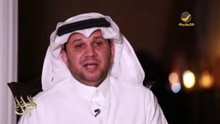 الإعلامي محمد المالكي يتحدث عن عبقرية أحمد الناصر الشايع في فنون الدرسعي والريحاني والأبجدي