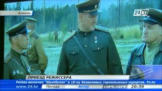 К.Шахназаров представил в Алматы фильм «Белый тигр»