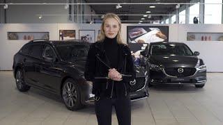 Vidéo: Mazda 6 Wagon