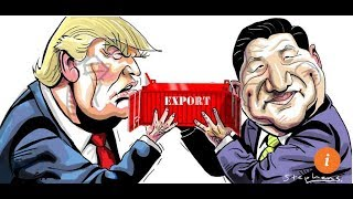 China v US trade war- today is the 1st day of the rest of the Red Dynasty. C. Rising Radio Sinoland