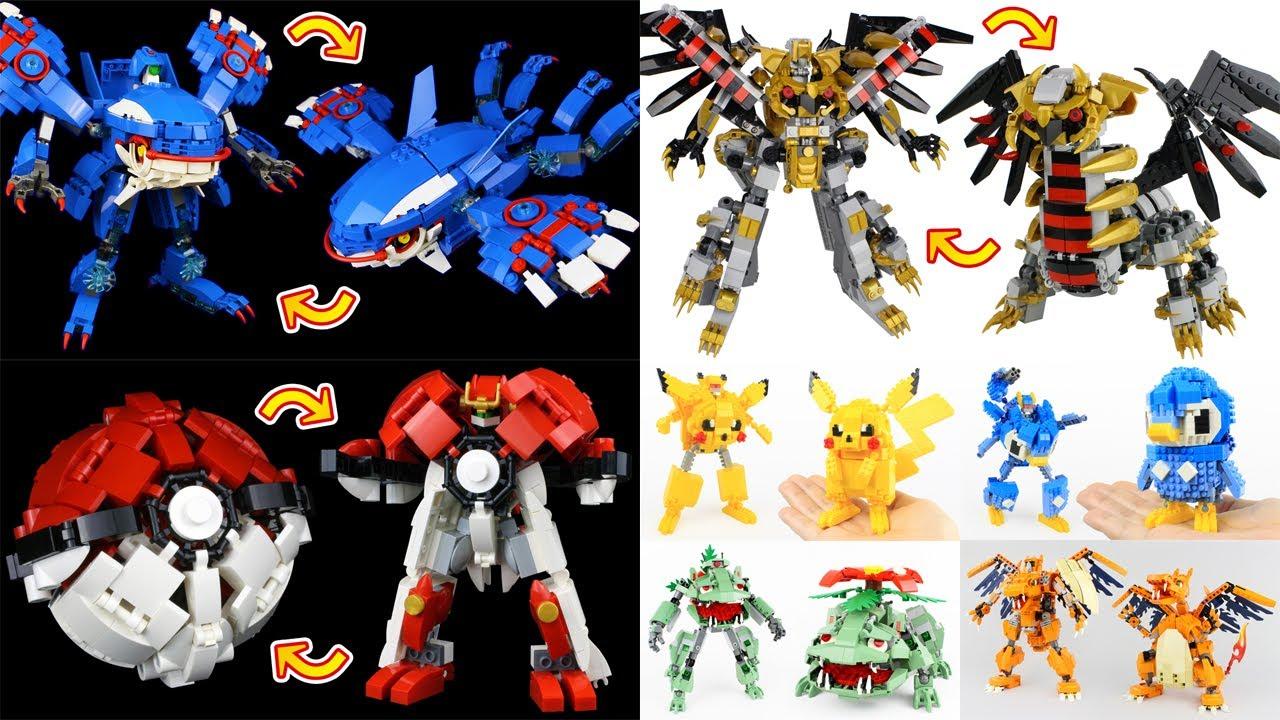 レゴ & 100均 ポケモン変形ロボ 作品まとめ2020【ポケモン】LEGO Transforming Pokémon Mech