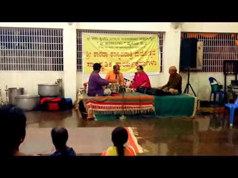 Bare Gopamma - Bhakthi Geete by Pushpa Shekar , Shankara Mutt - Mysore