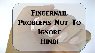 Fingernail Problems Not To Ignore - Hindi Language