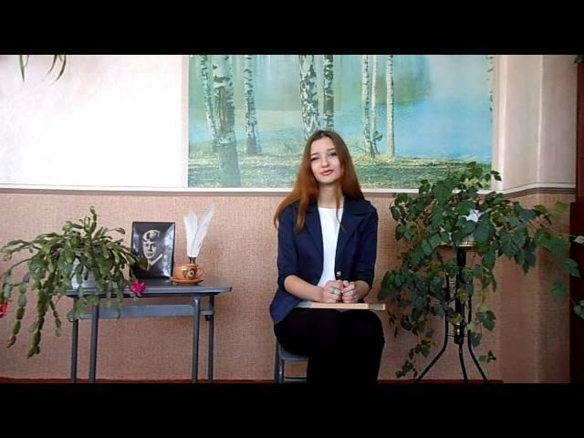 Изображение предпросмотра прочтения – АнастасияКорохова читает произведение «Ты меня не любишь, не жалеешь...» С.А.Есенина
