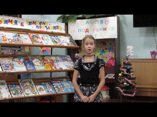 Изображение предпросмотра прочтения – ВикторияФёдорова читает произведение «Туча» А.С.Пушкина