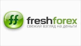 Применение уровней поддержки/сопротивления на нефти Brent  Аналитика от FreshForex