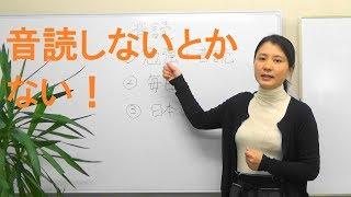 渋谷ストリームでパスタランチ☆それから、音読をやってください!という話。