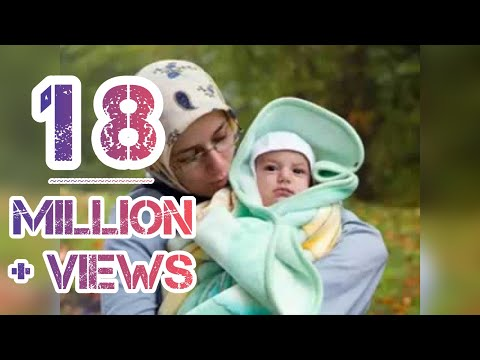 Meri Maa Meri Pyari Maa Tujh Pe Dil Jaane Qurban..  میری ماں میری پیاری ماں