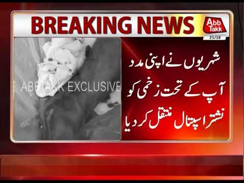 One Shot And Injured in a Clash at Multan Bus Stop