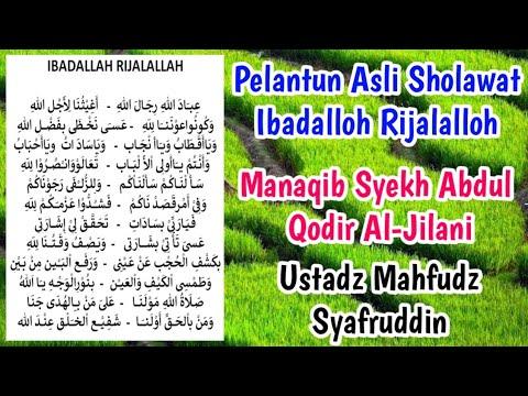 'Alal Kafi Sholatulloh Oleh Ustadz Mahfudz Syafruddin
