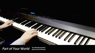 "인어공주 The Little Mermaid OST : ""Part of Your World"" Piano cover 피아노 커버"