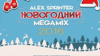 Russian Megamix 2016 (RUS HITS 2015) - DJ Alex Sprinter