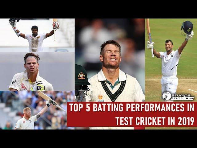 Top 5 Batting Performances In Test Cricket 2019 | Brave Knocks | Epic Innings | Stumpsandbails