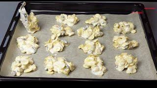 Печенье из кукурузных хлопьев  Dietary cookies