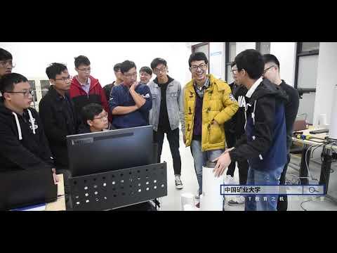 China University Of Mining #robotics_lab