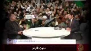 عزمي بشارة جاسوس تل أبيب في قطر.. شيطان يعظ «فيديو» - صحيفة صدى الالكترونية