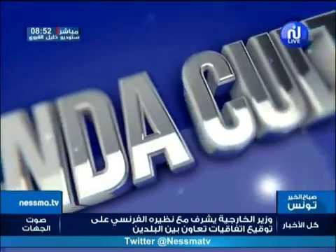 أهم المواعيد الثقافية ليوم الجمعة 02 فيفري 2018-قناة نسمة