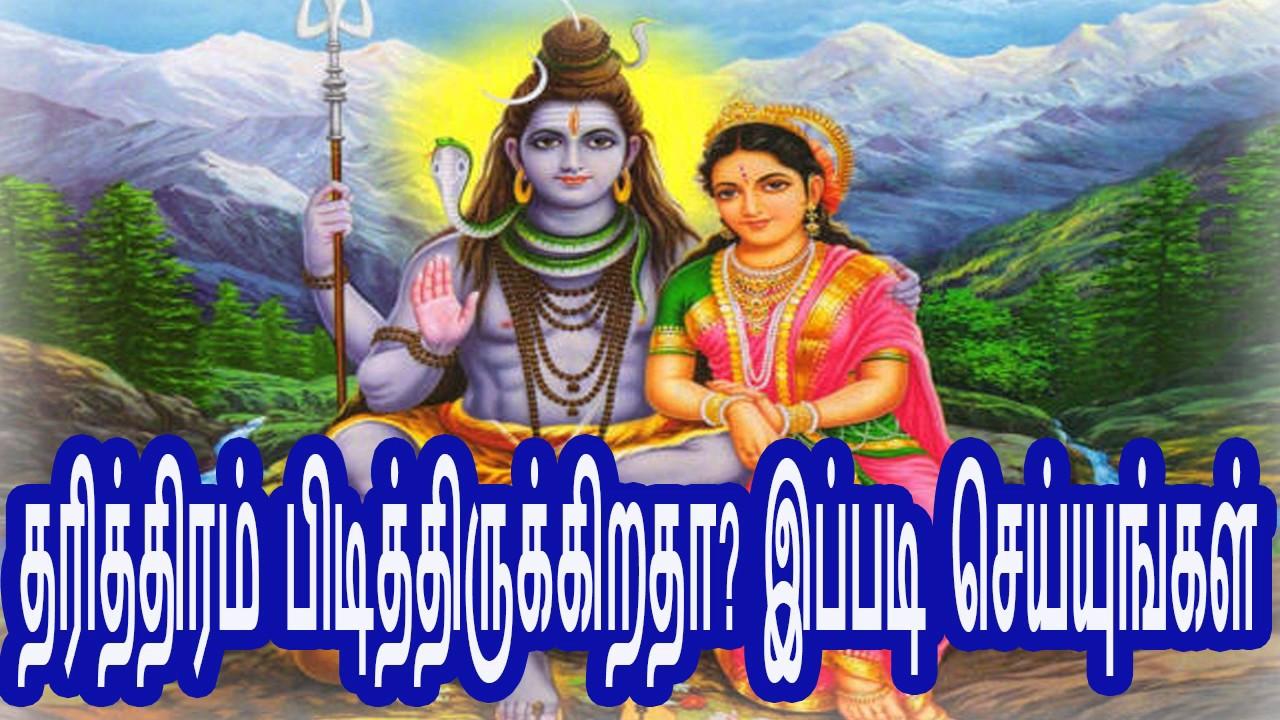 Tamil Rasi Palan Today