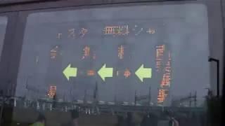 『神アナウンス!?で御案内♪』 東武ファンフェスタ【無料シャトルバス】 〜南栗橋駅から会場へ