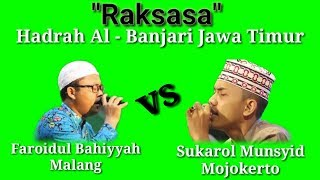 Faroidul Bahiyyah & Sukarol Munsyid lagu terbaru