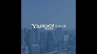 10連休はキャッシュレスで=官民でキャンペーン(時事通信) - Yahoo!ニュース