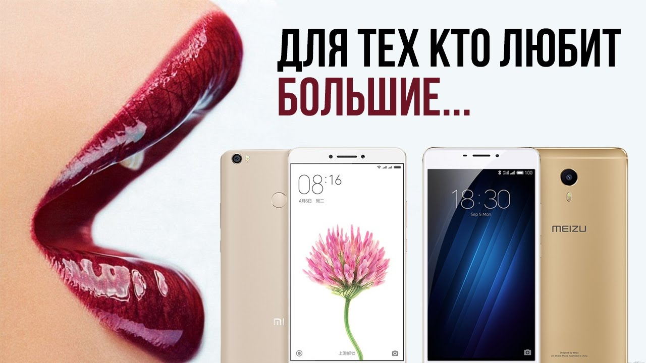 MEIZU M3S. Прошивка на FLYME 5.1.5.2G. Делаем смартфон .