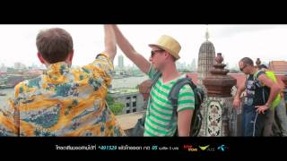 Mocca garden-ผมรักเมืองไทย(I love you Thailand)Feat.Rich reggae [Official MV]