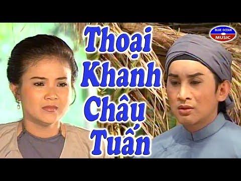 Thoại Khanh Châu Tuấn