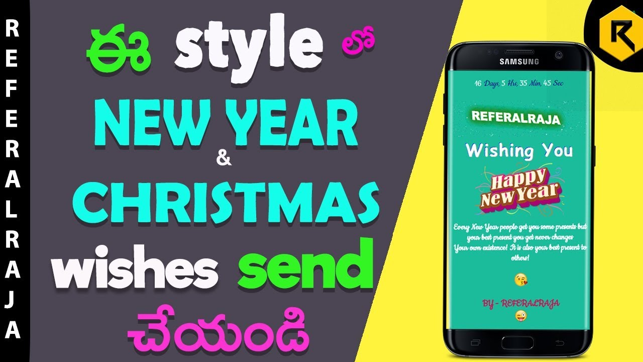 how to send happy new year wishes 2018 christmas greeting cards in telugu send birthday wishes