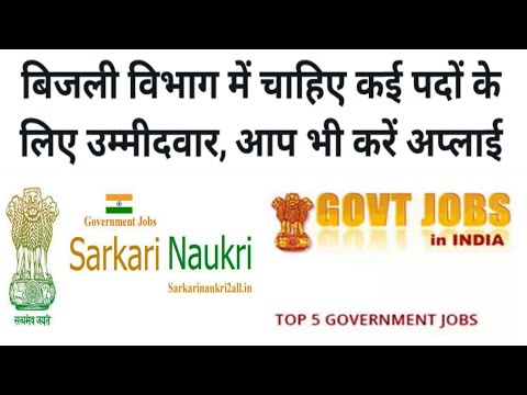 13500+ New Jobs In India, For 8th Passed only, New Government vacancy, In Hindi