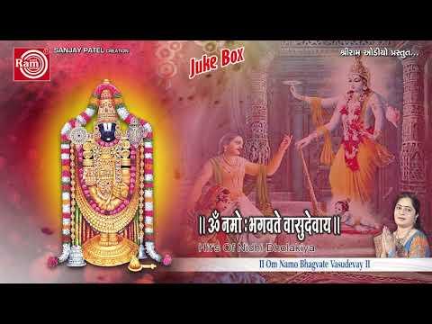 Om Namo Bhagavate Vasudevaya - Nidhi Dholakiya | Non Stop Dhun | FULL AUDIO | Bhakti Song