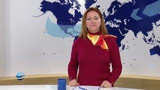 PREMIERĂ: Realități și Perspective Magazin - 24 decembrie 2019, de la ora 20:00.