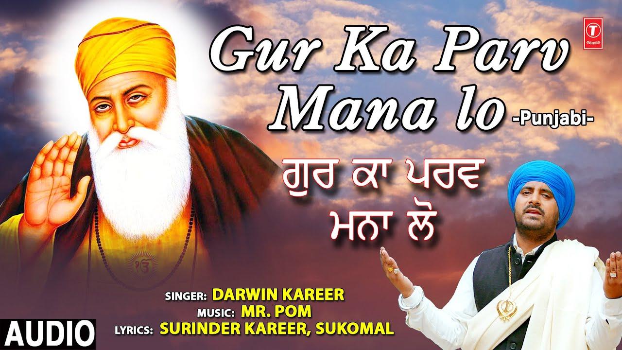 Gur Ka Parv Mana Lo I DARWIN KAREER I Guru Nanak Bhajan I Full Audio Song