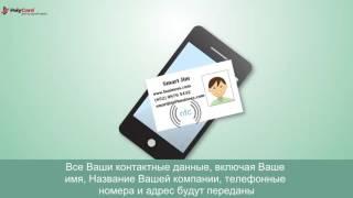 видео заказать визитки пластиковые