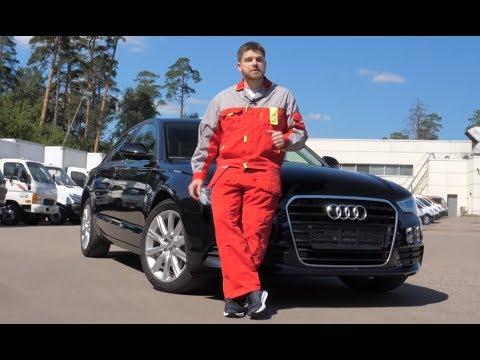 На 100 тысяч дешевле Audi A6 Подержанные автомобили