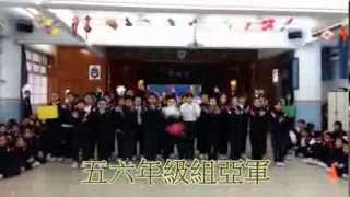 聖公會靈愛小學 SKH Ling Oi Primary School