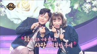 [Duet song festival] 듀엣가요제-Heo Gyeonghwan & O Nami, 'All For You' 20170317