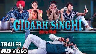Gidarh Singhi (Trailer) Jordan Sandhu, Rubina Bajwa, Ravinder Grewal, karn, Saanvi | 29 November