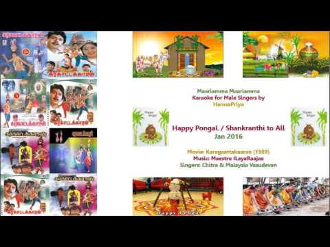 Maariamma Maariamma  Karaoke For Male Singers by HamsaPriya Happy Pongal-15 Jan 2016)