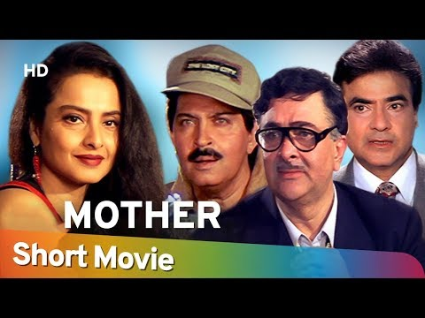 Mother (HD) | Rekha | Rakesh Roshan | Jeetendra | Randhir Kapoor | Bollywood Movie In 15 Min